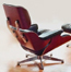 Eames Lounge Chair, VITRA, Sinus Ledersessel, COR